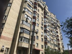Квартира Артилерійський пров., 7/9, Київ, E-40172 - Фото