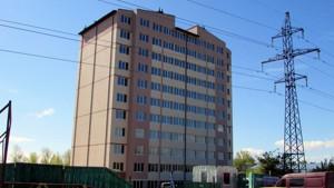 Квартира Ватутина, 110, Вышгород, A-107658 - Фото1
