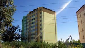 Квартира Ватутіна, 110, Вишгород, A-107658 - Фото 5