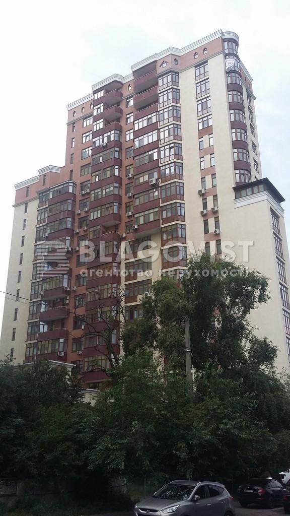 Квартира D-24418, Коперника, 11, Киев - Фото 1