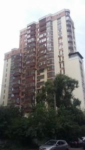 Квартира Коперника, 11, Киев, Z-673099 - Фото