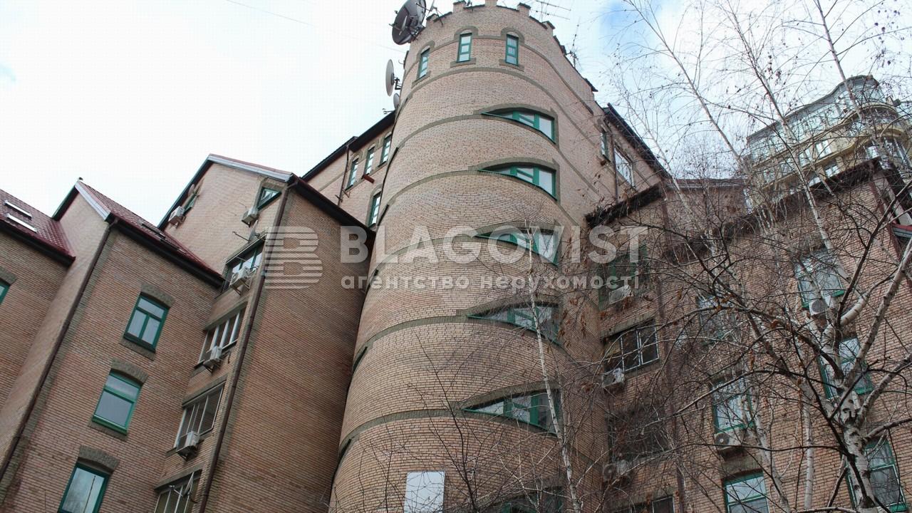 Квартира D-32897, Назаровская (Ветрова Бориса), 7б, Киев - Фото 17