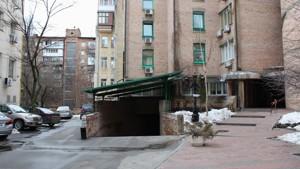 Квартира Назаровская (Ветрова Бориса), 7б, Киев, D-32897 - Фото 18