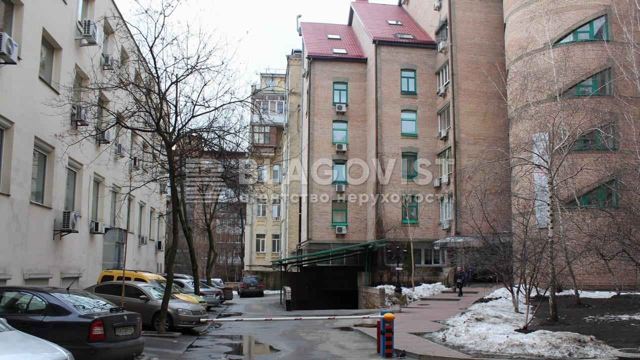 Квартира D-32897, Назаровская (Ветрова Бориса), 7б, Киев - Фото 20