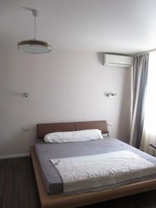Квартира Ломоносова, 54а, Киев, D-32911 - Фото 12