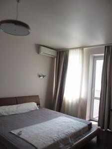 Квартира Ломоносова, 54а, Киев, D-32911 - Фото 11