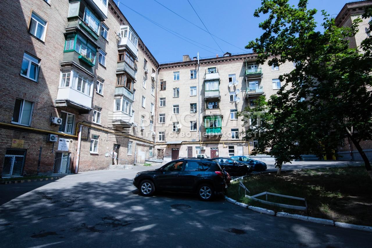 Квартира Z-797105, Подвысоцкого Профессора, 10/10, Киев - Фото 2