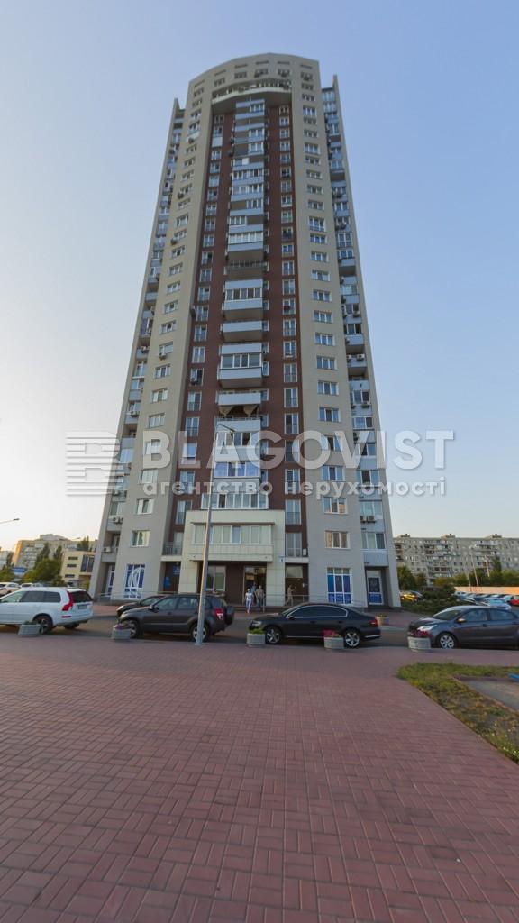 Квартира A-111986, Малиновского Маршала, 8, Киев - Фото 1