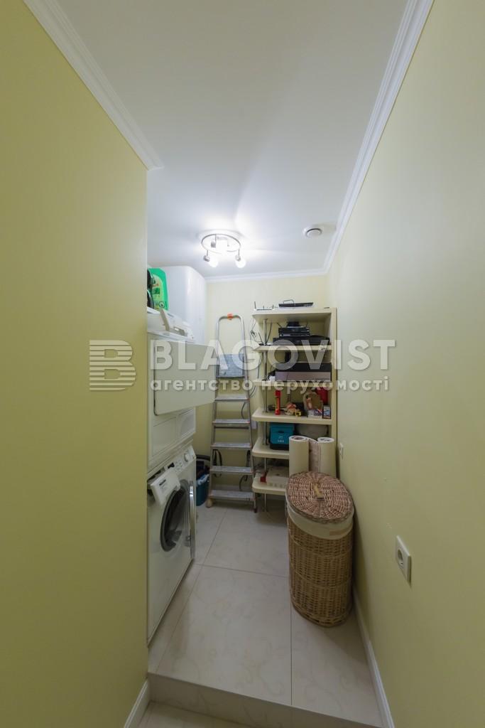 Квартира F-38308, Зверинецкая, 59, Киев - Фото 17