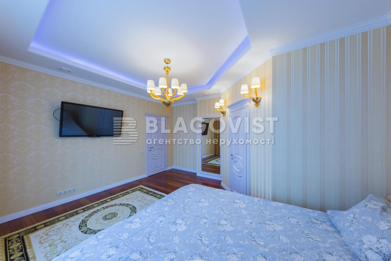 Квартира F-38308, Зверинецкая, 59, Киев - Фото 11
