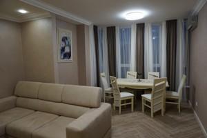 Квартира Сикорского Игоря (Танковая), 1б, Киев, R-4345 - Фото 12