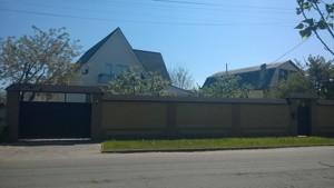 Дом Индустриальная, Бородянка, Z-149239 - Фото 7