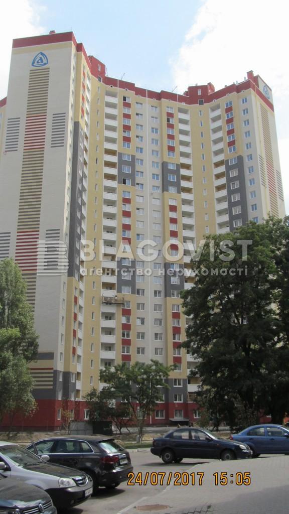 Квартира F-38435, Ломоносова, 81б, Киев - Фото 1