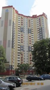 Квартира Ломоносова, 81б, Киев, Z-619875 - Фото