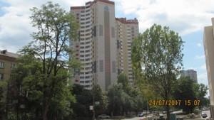 Квартира F-38435, Ломоносова, 81б, Киев - Фото 3