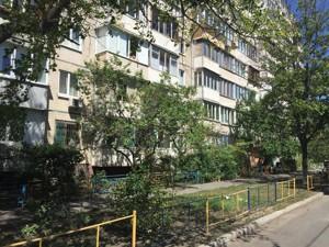 Квартира Оболонський просп., 31, Київ, Z-1183373 - Фото3