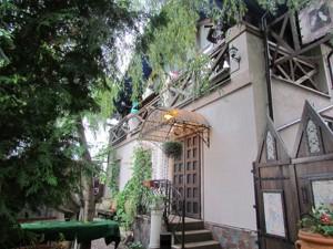 Нежилое помещение, Туполева Академика, Киев, P-22468 - Фото