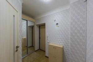 Квартира H-40168, Голосеевский проспект (40-летия Октября просп.), 112, Киев - Фото 13