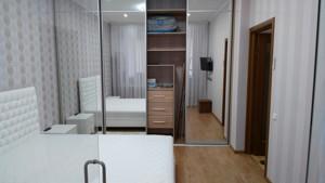 Квартира Черногорская, 14, Киев, Z-176713 - Фото 9