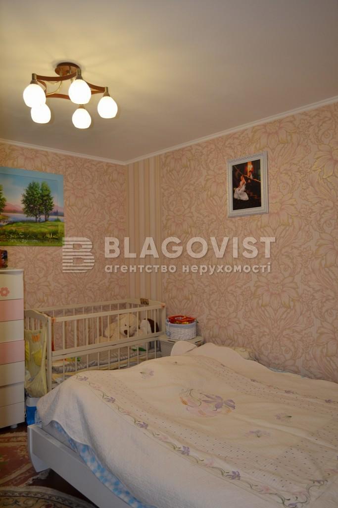 Квартира H-40198, Руденко Ларисы, 10а, Киев - Фото 10