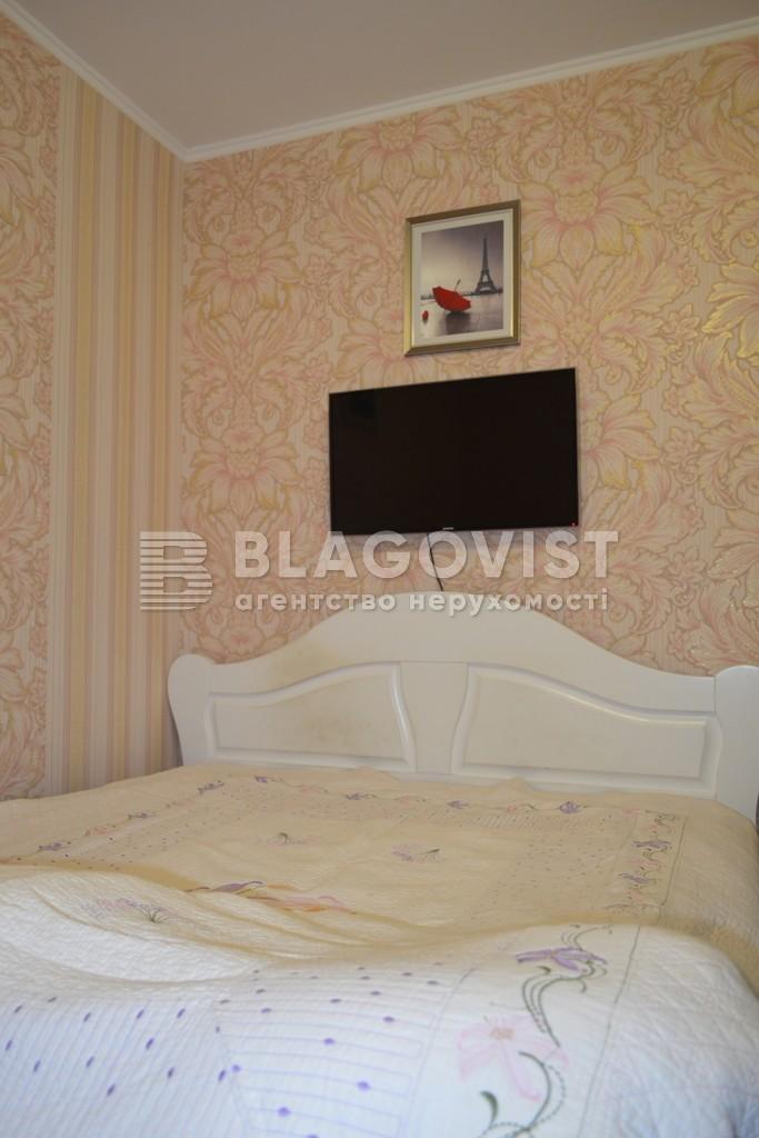 Квартира H-40198, Руденко Ларисы, 10а, Киев - Фото 11