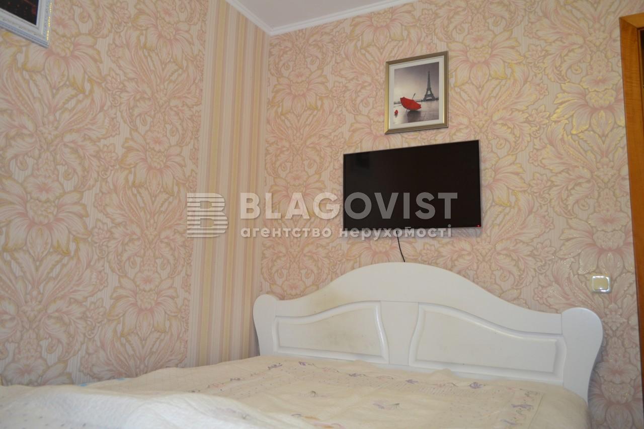 Квартира H-40198, Руденко Ларисы, 10а, Киев - Фото 12