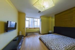 Квартира Леси Украинки бульв., 7б, Киев, H-13795 - Фото 7