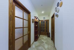 Квартира Антонова Авиаконструктора, 2/32 корпус 1, Киев, A-107847 - Фото 13