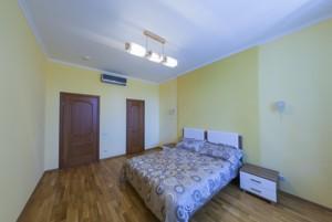 Квартира Тютюнника Василия (Барбюса Анри), 37/1, Киев, R-6917 - Фото 8