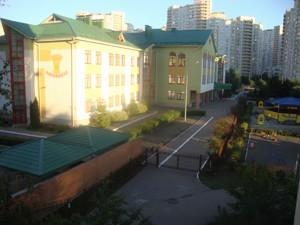 Квартира Урловская, 21б, Киев, Z-181342 - Фото3