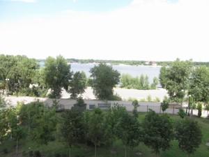 Нежилое помещение, Оболонская набережная, Киев, D-32865 - Фото 13