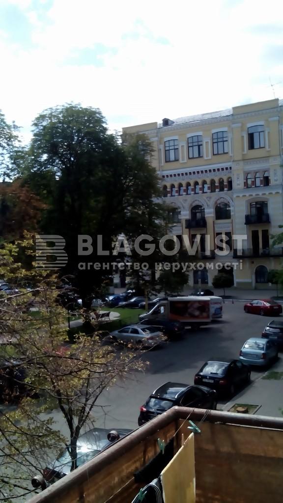 Квартира Z-110471, Станиславского, 3, Киев - Фото 9