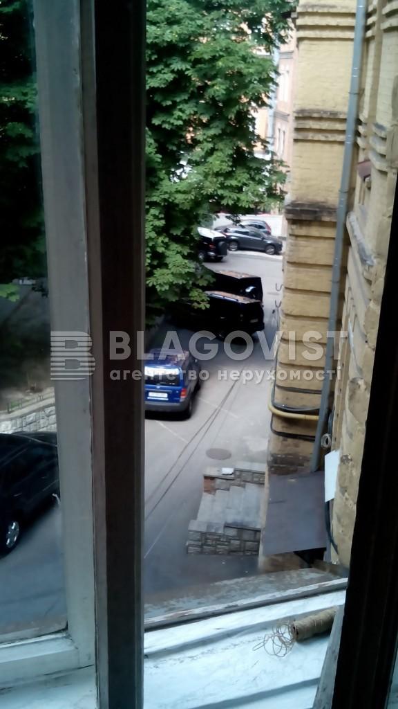 Квартира Z-110471, Станиславского, 3, Киев - Фото 10