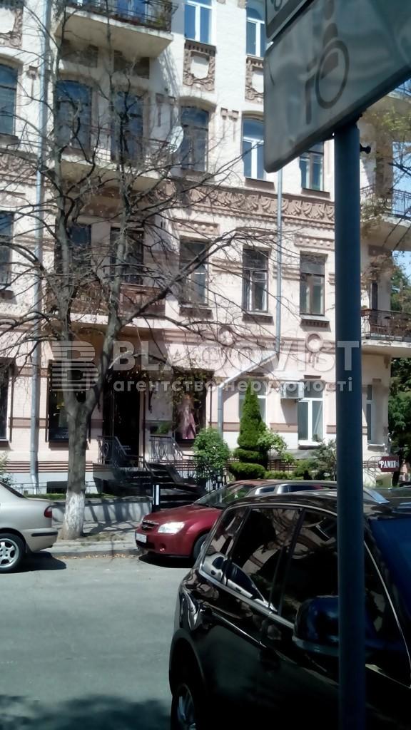 Квартира Z-110471, Станиславского, 3, Киев - Фото 6