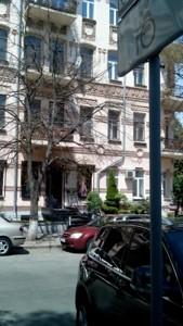 Квартира Станіславського, 3, Київ, Z-110471 - Фото3