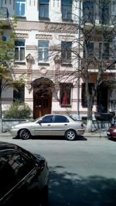 Квартира Z-110471, Станиславского, 3, Киев - Фото 8