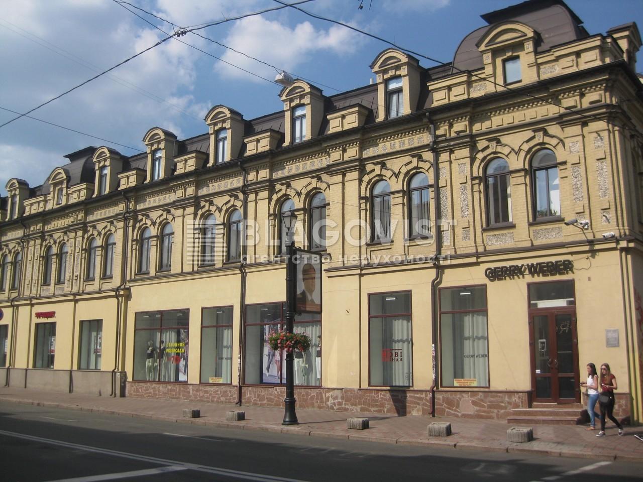 Нежитлове приміщення, R-10068, Сагайдачного П., Київ - Фото 1