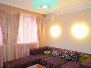 Квартира Пирогова, 2, Киев, R-10218 - Фото2