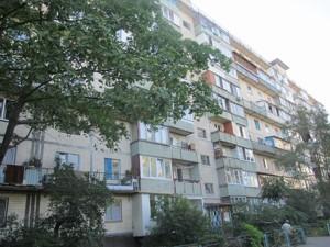Квартира Оболонський просп., 12, Київ, B-85171 - Фото2