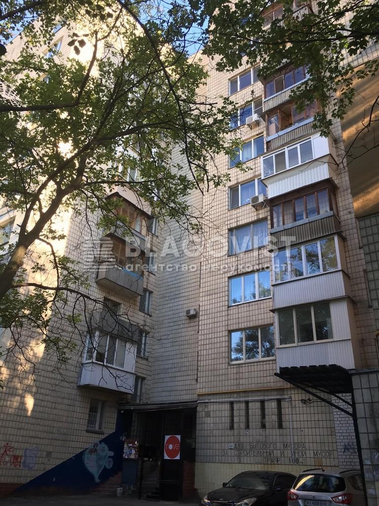 Квартира D-36244, Леси Украинки бульв., 5а, Киев - Фото 3