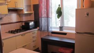 Квартира Орлика П., 10, Київ, C-90902 - Фото 8
