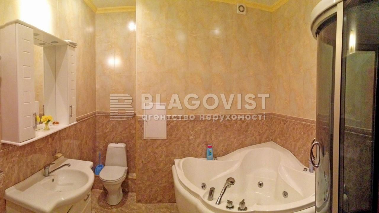 Квартира M-35477, Старонаводницкая, 6б, Киев - Фото 22