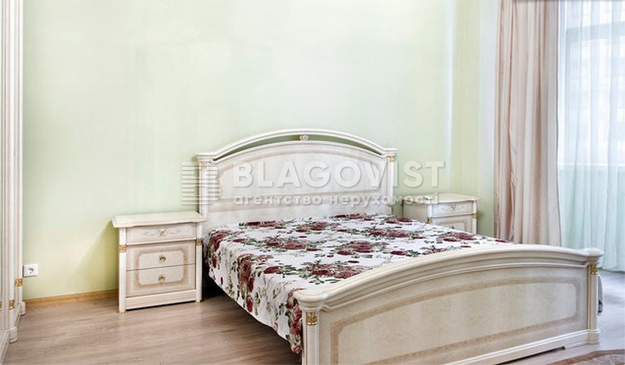 Квартира M-35477, Старонаводницкая, 6б, Киев - Фото 12