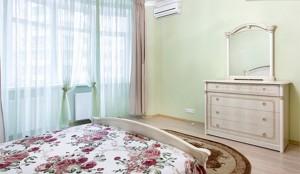 Квартира Старонаводницкая, 6б, Киев, M-35477 - Фото 9