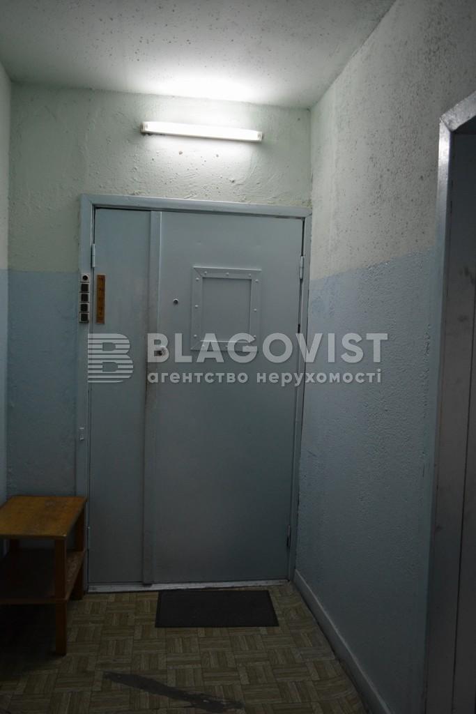 Квартира H-40198, Руденко Ларисы, 10а, Киев - Фото 25