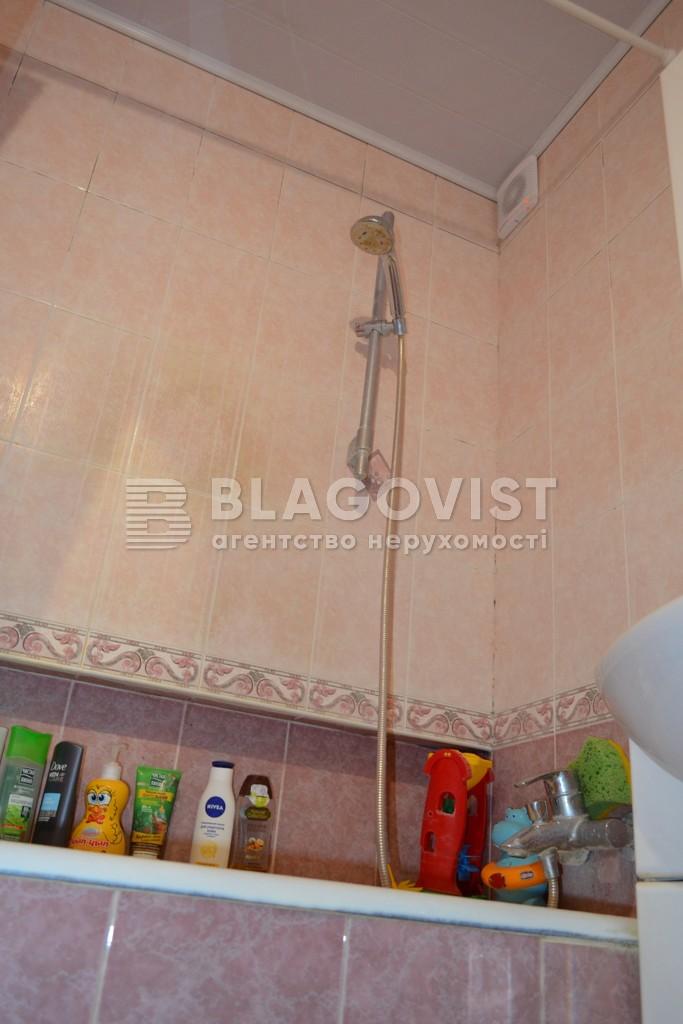 Квартира H-40198, Руденко Ларисы, 10а, Киев - Фото 17
