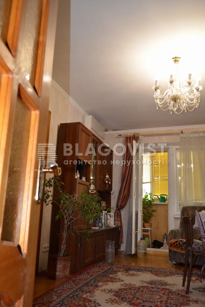 Квартира H-40198, Руденко Ларисы, 10а, Киев - Фото 6