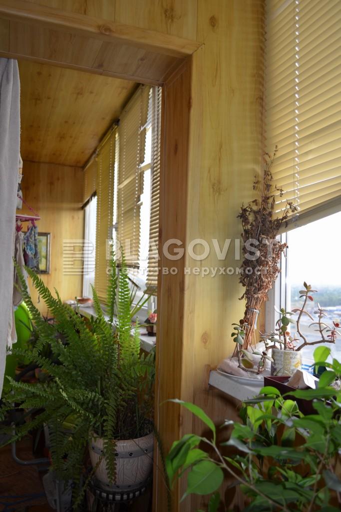 Квартира H-40198, Руденко Ларисы, 10а, Киев - Фото 23