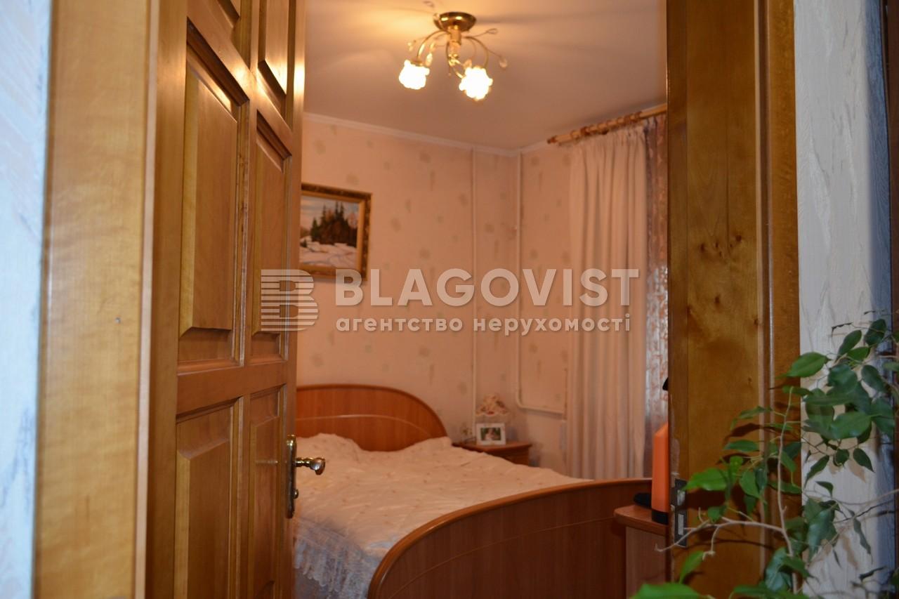 Квартира H-40198, Руденко Ларисы, 10а, Киев - Фото 13