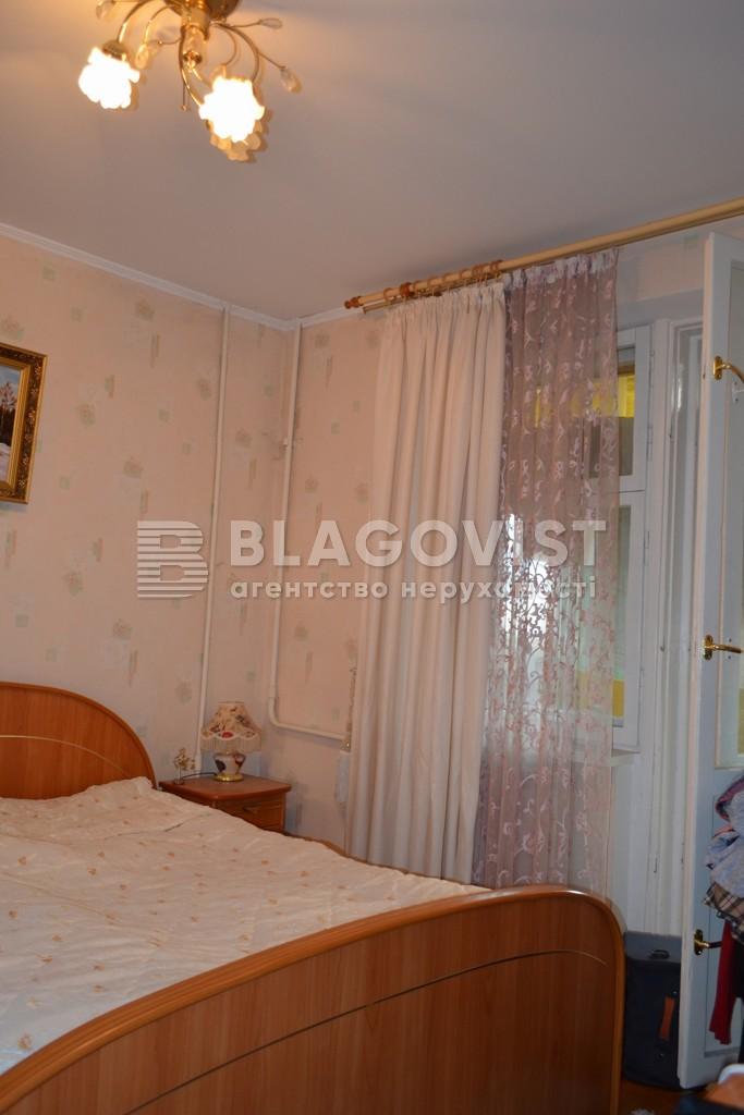 Квартира H-40198, Руденко Ларисы, 10а, Киев - Фото 15